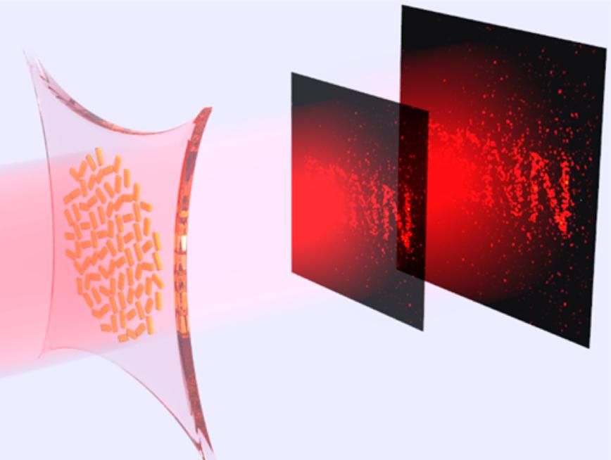 Учёные создали первую вмире «растягиваемую» голограмму
