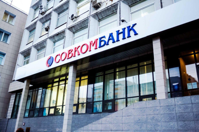 Вотделении Совкомбанка в столицеРФ задержали пятерых объявивших голодовку валютных ипотечников