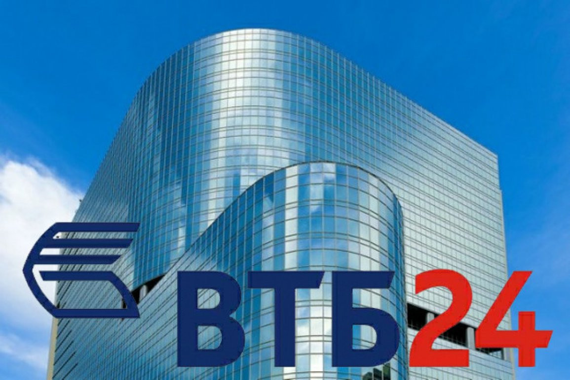 Руководитель ВТБ24 допустил возможность выпуска ипотечных облигаций для нас ...