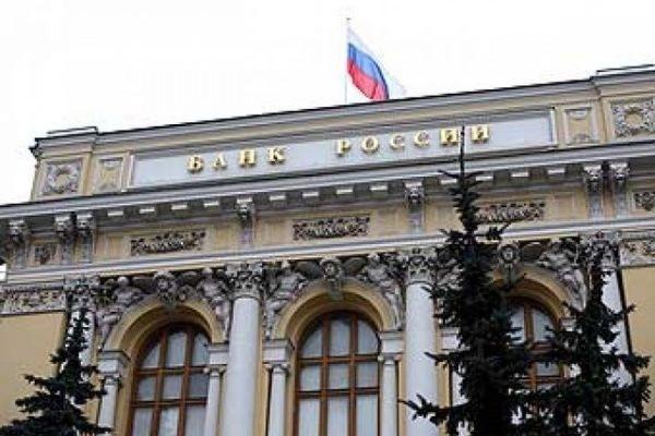 Центробанк отозвал лицензии у 2-х страховых брокеров