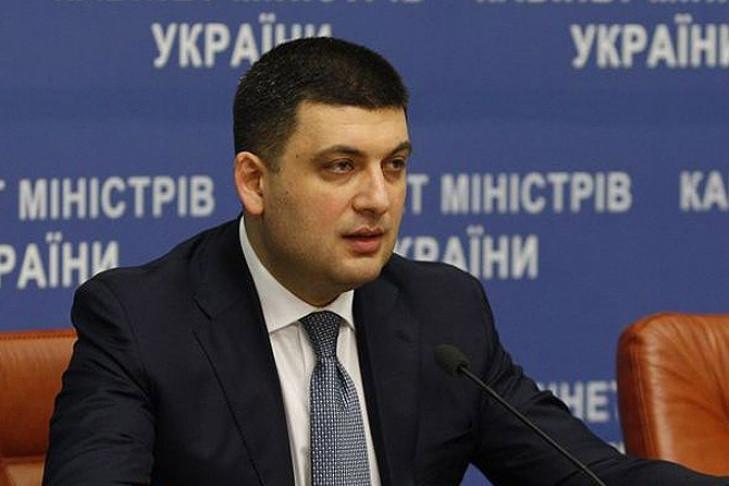 Гройсман требует провести «Евровидение-2018» вУкраинском государстве