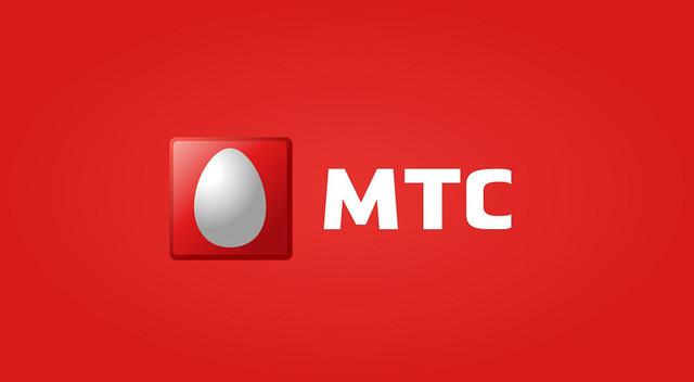 ВМТС сообщили оботражении кибератаки насвои сервера