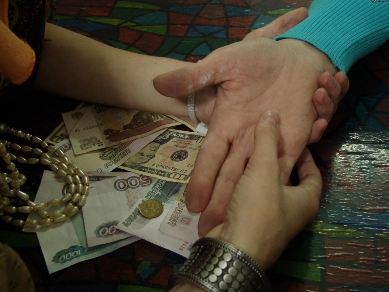 ВКузбассе ищут цыганку, исполняющую желания