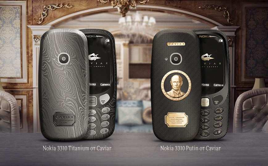 «Воскреснувшую» нокиа 3310 представили втитане сгербом игимномРФ