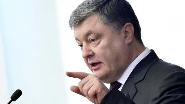 Порошенко расширил санкционный список до1200 слишним человек