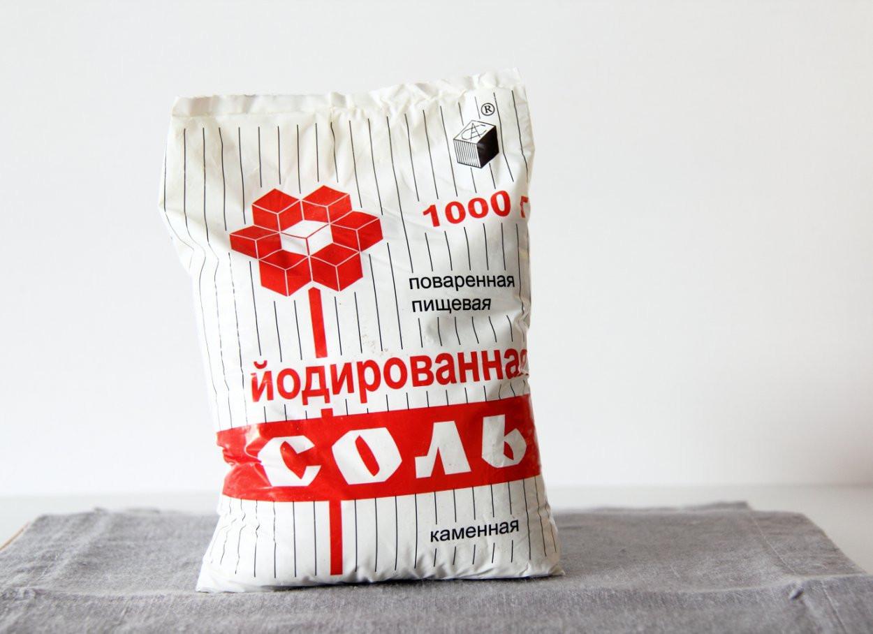 В Министерстве здравоохранения поведали опроекте закона ойодировании соли