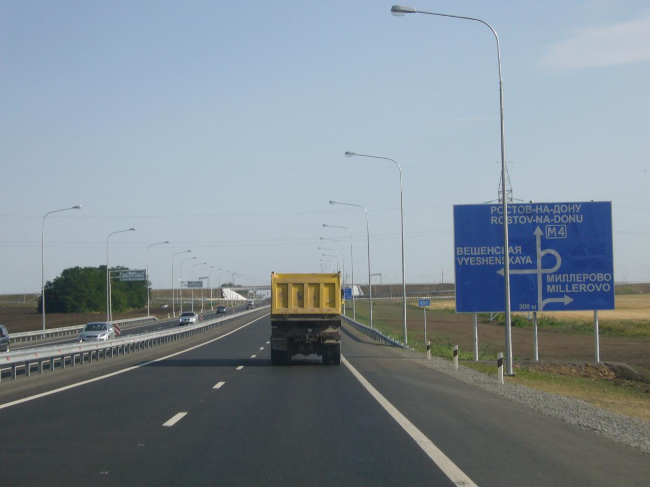 Внимание водителей кдорожным знакам исследуют вПодмосковье при помощи особых очков