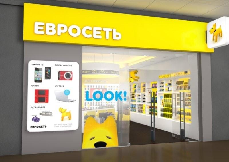 Первый день продаж нокиа 3310 в Российской Федерации вызвал ажиотаж— Возвращение легенды