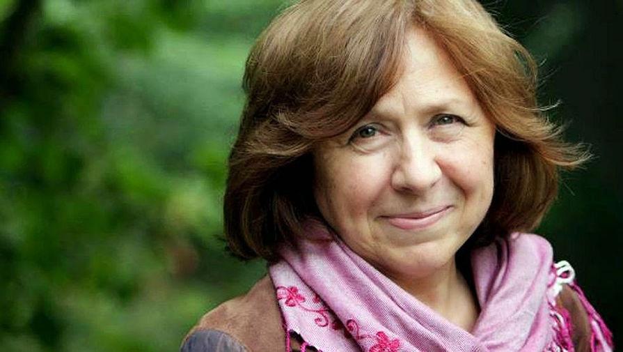 Писательница Светлана Алексиевич опровергла сообщения о собственной кончине
