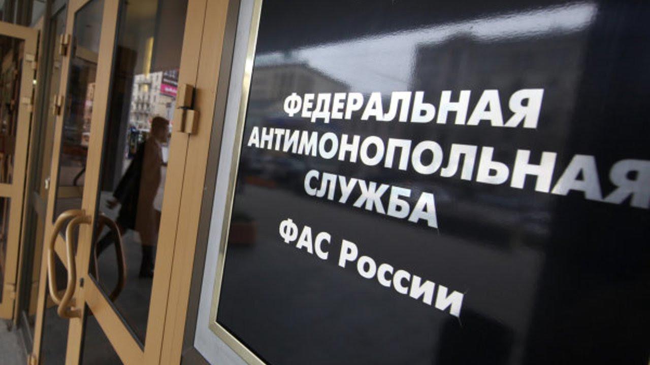 ВБелгороде оштрафовали типографию зарекламный слоган