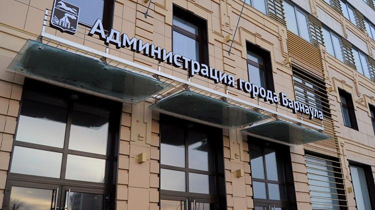 Барнаул предлагают переименовать вПутинград