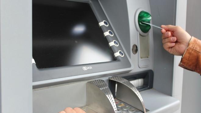 Банкомат сфальшивыми купюрами найден  вцентральной части Москвы