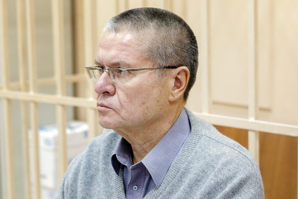 СКзавершил расследование дела Улюкаева