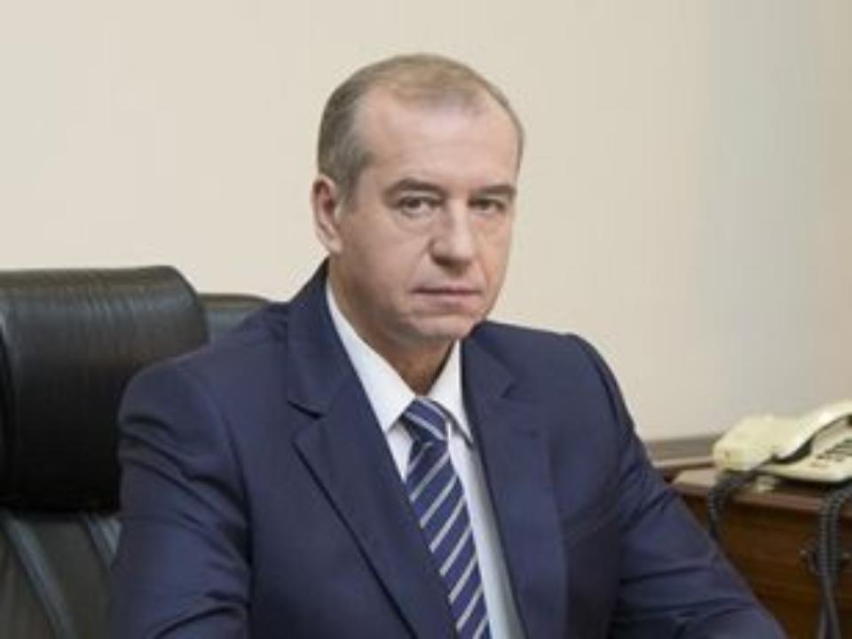 Специалисты оценили инвестиционное письмо губернатора Иркутской области Сергея Левченко