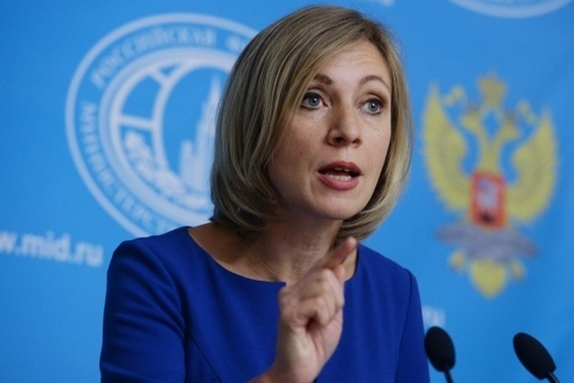 Захарова прокомментировала слова Керри о значимости русского языка для американских студентов