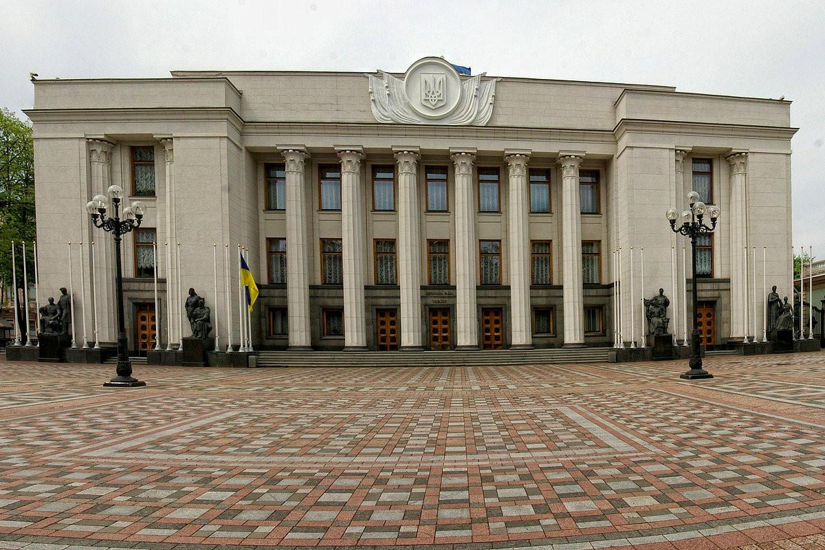 Рада внесла взаконодательство представление «национальные виды спорта»