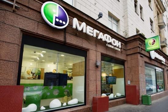 Чистая прибыль «МегаФона» вIквартале сократилась на56,5% поМСФО