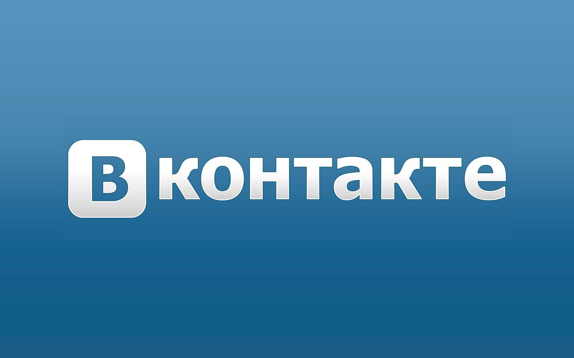 «ВКонтакте» сейчас можно подписаться нарегулярные платежи виграх