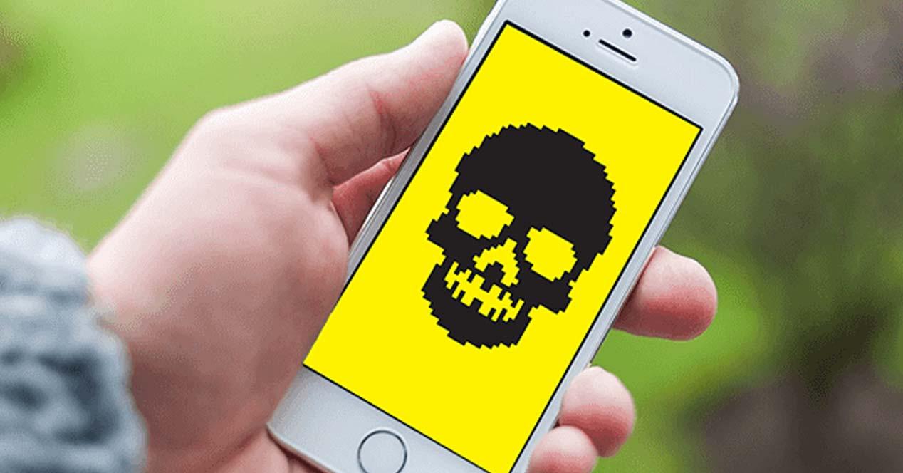 Сотни приложений для телефонов андроид смотрят залюдьми через ультразвук