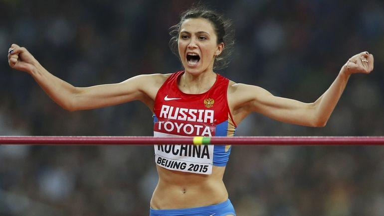 Россиянка Ласицкене выиграла этап «Бриллиантовой лиги» в прыжках в высоту