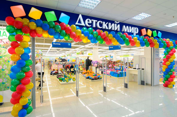 Совладельцам «Детского мира» рекомендовали выплатить 2,6 млрд руб