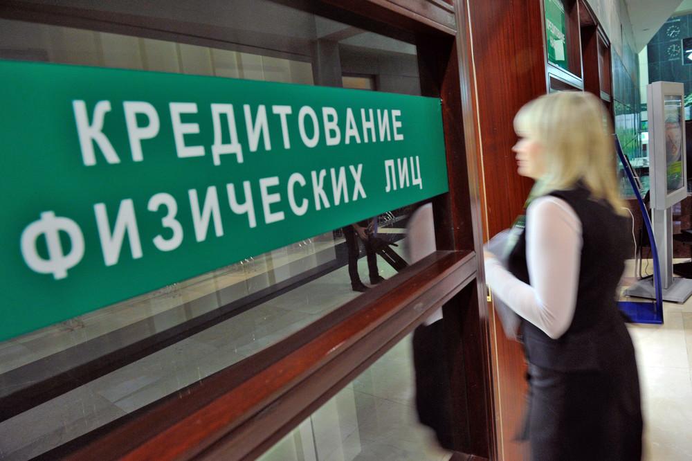 ЦБпредложил ввести ограничения покредитам для малоимущих граждан России