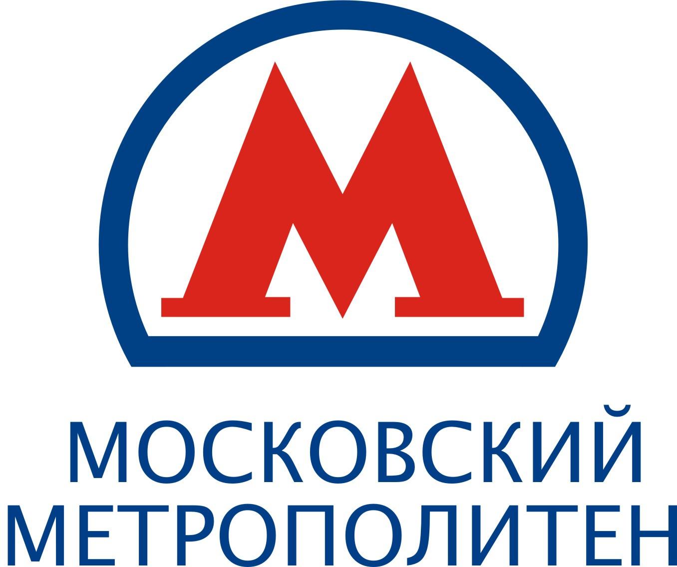 Упавшее напути дерево нарушило движение поездов московского метро