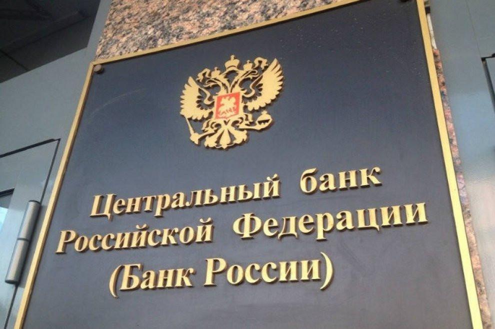 https://vistanews.ru/uploads/posts/2017-05/1496133705_ban.jpg
