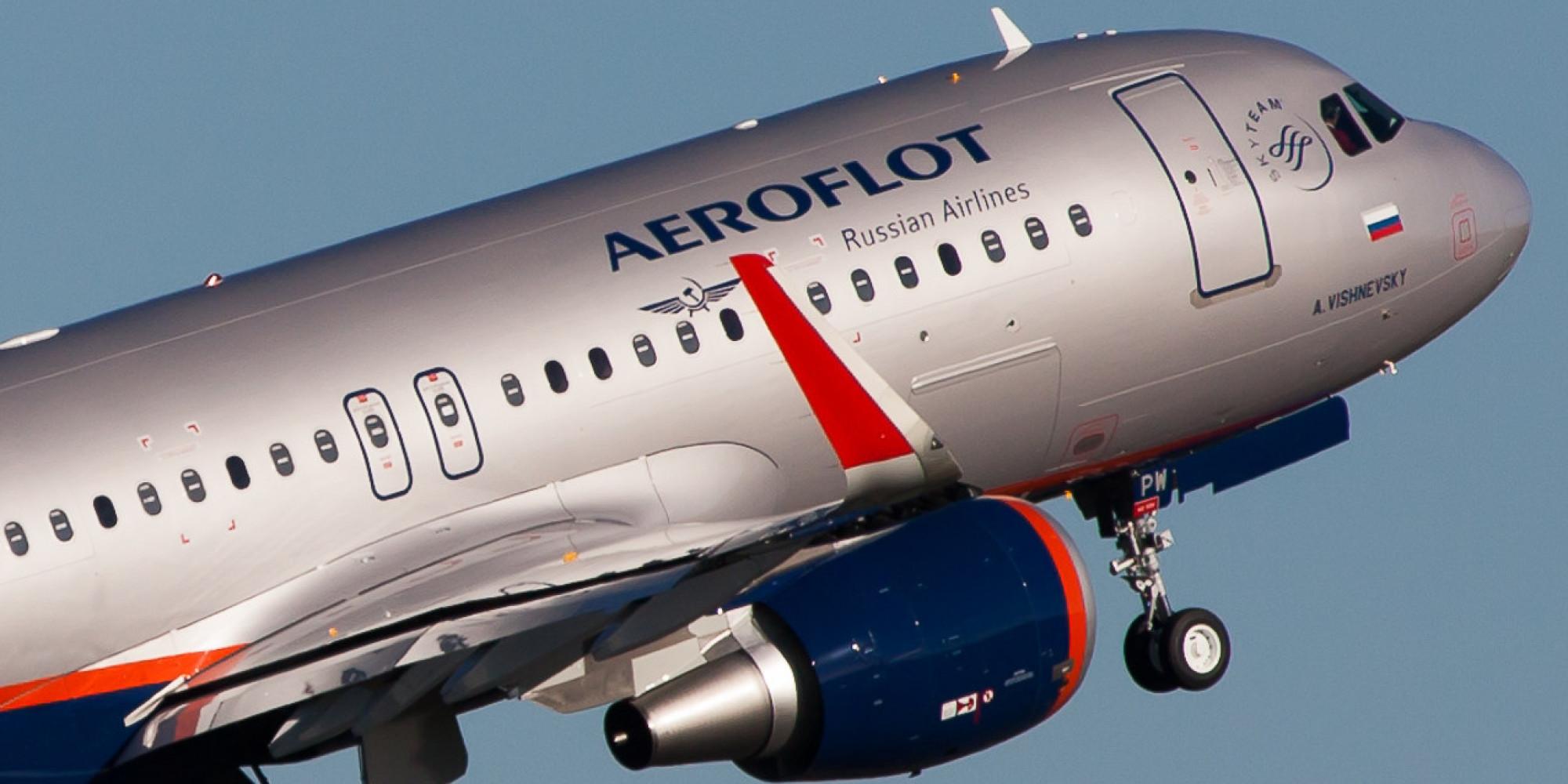 «Аэрофлот» потребовал от«Гражданских самолетов Сухого» 2,09 млрд руб.