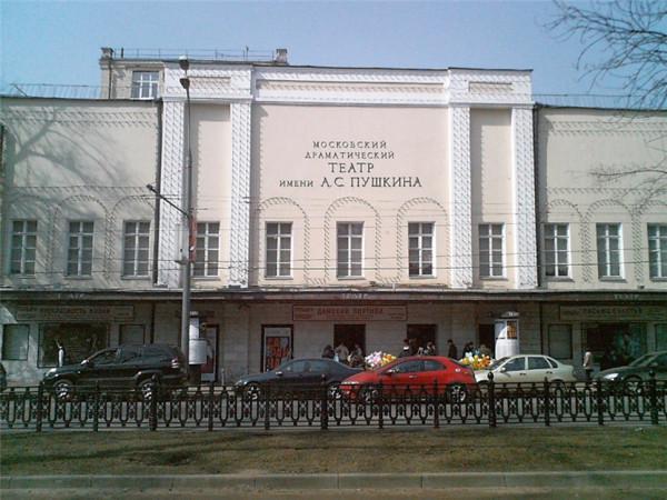В Челябинск с гастролями приедет московский драматический театр имени Пушкина