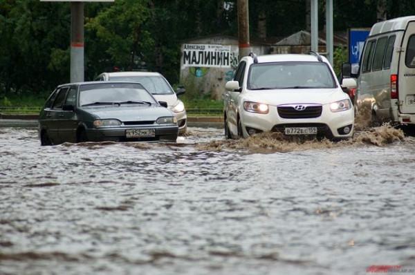 Прорыв трубы затопил центр Перми кипятком