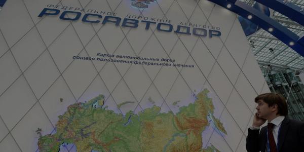 Роавтодору выделят 3 млрд рублей на ремонт дорог в 7 регионах