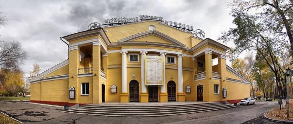 В Новосибирске объявили конкурс на переименование театра Музкомедии