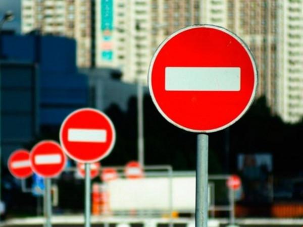 В Нижнем Новгороде 9 мая движение транспорта будет ограничено