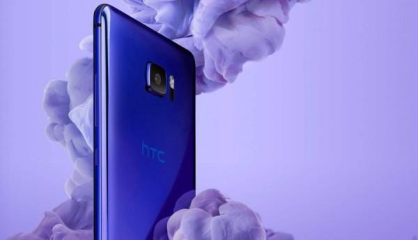 Дисплей смартфона HTC U Ultra Sapphire Edition является самым прочным в своем роде