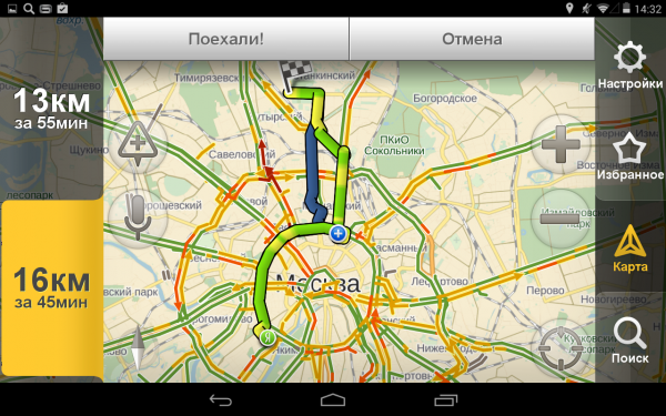 Яндекс прокомментировал конфуз с объездом пробки за 68 лет