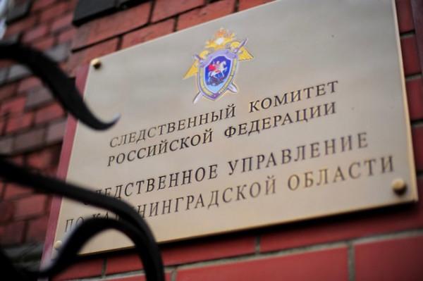 Взрыв под Калининградом произошел из-за неисправного баллона с газом
