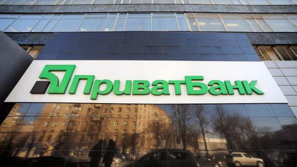 На украинский Приватбанк «положили глаз» Ротшильды