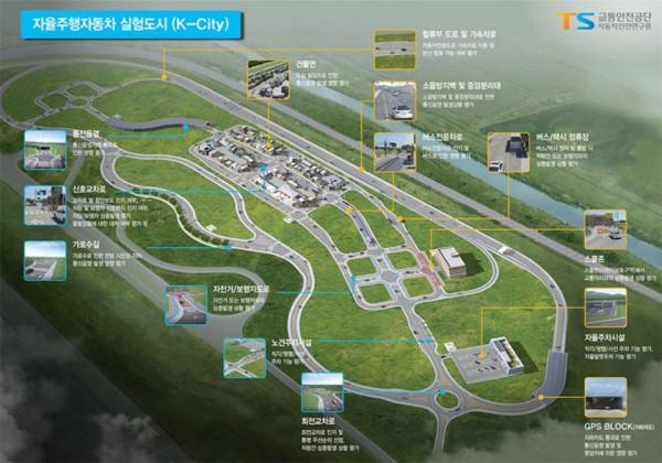 В Южной Корее построят крупнейший в мире полигон для тестов беспилотников