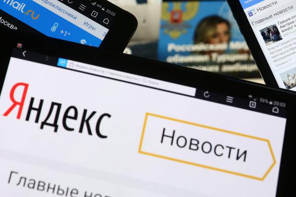 «Яндекс» тестирует функционал-близнец Google AMP