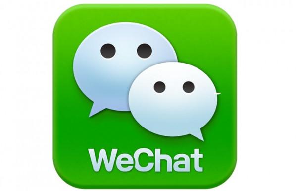 Роскомнадзор разблокировал онлайн-мессенджер WeChat