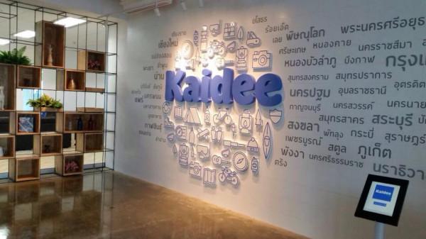 В Таиланде запущен сервис автомобильных объявлений RodKaidee