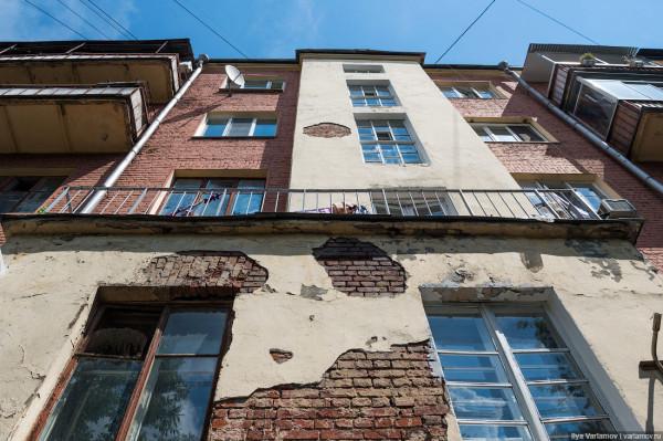 Общежития и коммуналки находятся под угрозой сноса – Собянин
