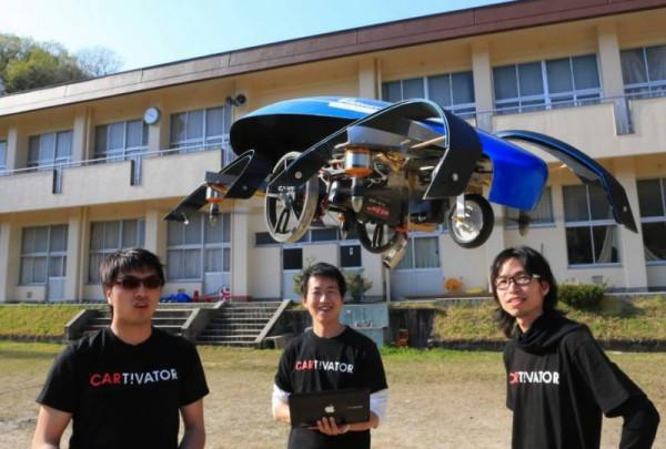 Toyota поможет создать летающий автомобиль