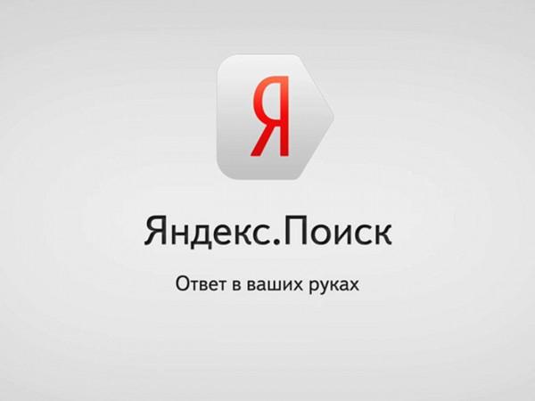 «Яндекс» знает, кто стал главной жертвой украинских санкций