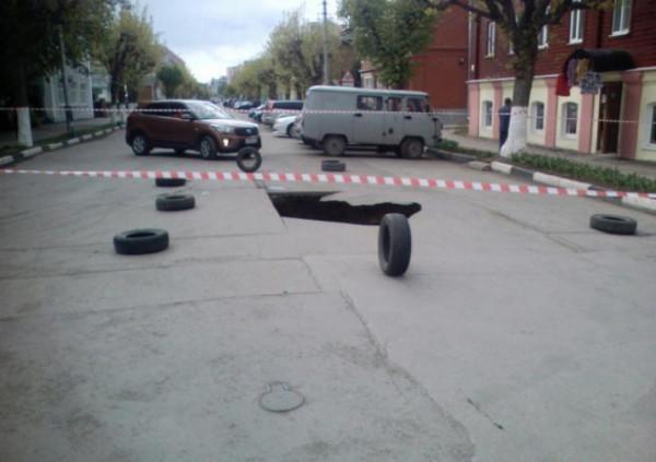 В Воронеже посреди проезжей части провалился асфальт