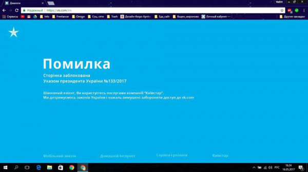 Сайт с петициями стал недоступен после того, как Порошенко выдал новый указ