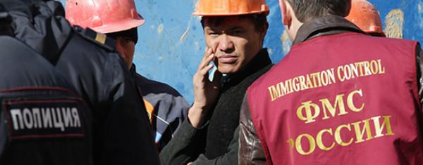 В России находится до 10 миллионов нелегальных мигрантов