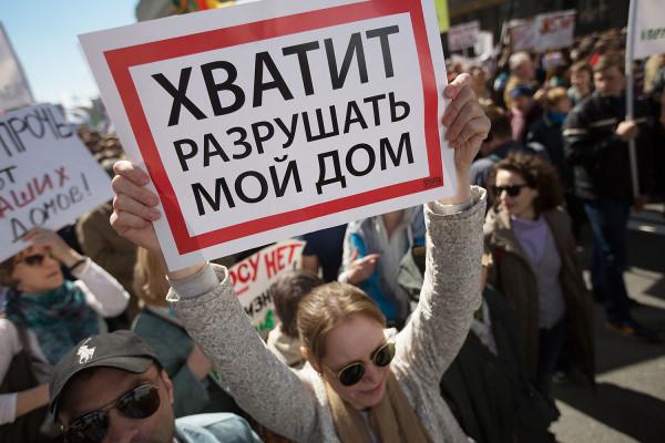 «ПАРНАС» подал заявку на проведение митинга  против реновации
