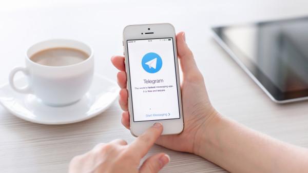 Telegram не будет предоставлять личные данные пользователей спецслужбам